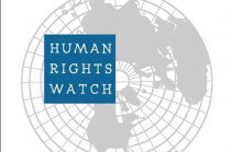 «Human Rights Watch». Հայաստանի իշխանությունների կողմից հեռախոսազանգերի վերաբերյալ տեղեկատվության հավաքագրումը սահմանափակում է քաղաքացիների անձնական կյանքի անձեռնմխելիության իրավունքը