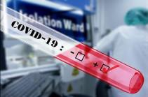 В Ванадзоре есть подтвержденные случаи заражения коронавирусом