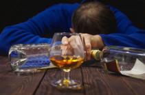В Перу не менее 16 человек скончались от отравления алкоголем (Gazeta.ru)