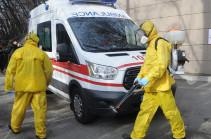 Ուկրաինայում մեկ օրում հայտնաբերվել է կորոնավիրուսով վարակի ևս 154 դեպք (Интерфакс)