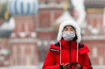 Ռուսաստանում մեկ օրում կորոնավիրուսի 582 նոր դեպք է արձանագրվել (RussiaToday)