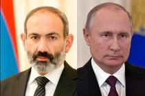 Путин и Пашинян обсудили по телефону борьбу с коронавирусом