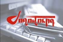 «Жоховурд»: После 14 апреля будет ясно, пойдет ли на сделку Масис Маилян