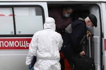 TASS: Coronavirus cases in Russia rise to 8,672