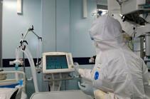 Մեքսիկայում մեկ օրում կորոնավիրուսից մահացել է 33 մարդ (РИА Новости)