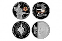 """Gevorg Chavush"" and ""The 75th anniversary of the victory in the Great Patriotic War"" silver collector coins were issued"