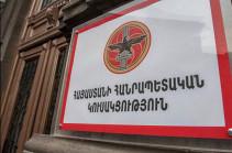 Դատապարտում ենք ՀՀ ներկայիս իշխանության կողմից բանակցային փաստաթղթի բացակայության վերաբերյալ մոլորեցնող և անազնիվ հայտարարությունները. ՀՀԿ