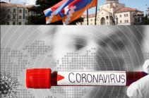 Արցախում կորոնավիրուսի նոր դեպքեր չեն արձանագրվել. թեստավորված 17 քաղաքացիների հետազոտությունների արդյունքները բացասական են