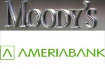 Moody's միջազգային վարկանշային գործակալությունը վերահաստատել է Ամերիաբանկին շնորհած Ba3 վարկանիշը կայուն հեռանկարով