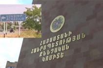 Աչաջուր գյուղում տեղի ունեցած խուլիգանության գործով մեղադրանք է առաջադրվել N զորամասի զինծառայողին