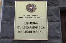 Շիրակի մարզի դատախազի տեղակալը նշանակվեց ԱԱԾ քննչական դեպարտամենտի պետ