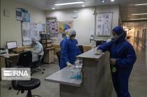 Իրանում մեկ օրում արձանագրվել է կորոնավիրուսի ավելի քան 2346 նոր դեպք