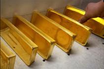 Венесуэла пытается через суд вернуть золото от Банка Англии