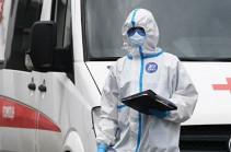 ԱՀԿ-ն նախազգուշացրել է աշխարհում կորոնավիրուսի երկրորդ ալիքի հնարավորության մասին