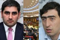Постоянная комиссия парламента созовет внеочередное заседание в связи с конфликтом между Смбатом Гогяном и Гришей Тамразяном