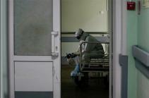 Բելգիայում մեկ օրում կորոնավիրուսի հետևանքով 26 մարդ է մահացել