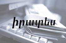 «Իրատես». Նիկոլ Փաշինյանն ու նրա շրջապատը պլանավորել են «ֆեյք-մաքսանենգություն» օպերացիան