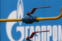 «Газпром» снизил цену на газ для Грузии на 15%
