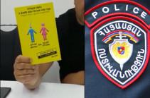Несовершеннолетний рассказал полиции, что нашел рассказывающую об оргазме книжку на лужайке возле здания