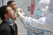 В Китае за сутки выявили два случая COVID-19