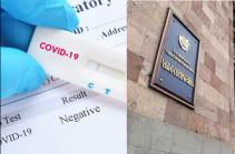 Կառավարության անդամների և վարչապետի աշխատակազմի համատարած թեստավորում անցկացնել չի նախատեսվում. Խոսնակ