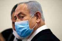 Нетаньяху обратился в полицию из-за угроз убийства