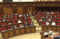 Парламент обсудил во втором чтении проект поправок в закон «О банковской тайне»
