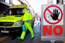 Բելգիայում մեկ օրում հայտնաբերվել է կորոնավիրուսի 70 նոր դեպք