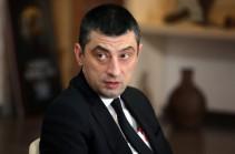 Վրաստանում պատասխանել են վարչապետի հրաժարականի մասին լուրերին