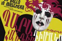 Անակնկալ՝ Օպերայի թատրոնից. Վերդիի «Պարահանդես-Դիմակահանդես»-ը 24 ժամ առցանց հասանելի կլինի