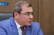 Председатель Комитета по государственным доходам Армении ушел в отставку