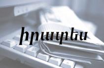 «Иратес»: Рейтинг Никола Пашиняна резко упал в последнее время
