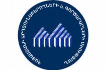Կառավարության որոշ պաշտոնյաներ ու ԱԺ պատգամավորներ ակնհայտ նահանջ են դրսևորում ազատականության գաղափարներից. Հայաստանի արդյունաբերողների և գործարարների միություն