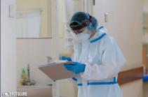 В Армении число зараженных коронавирусом достигло 16 667, за сутки скончались 5 пациентов