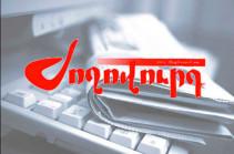 «Ժողովուրդ». Իշխան Զաքարյանն իրավապահների համար ցանկալի ցուցմունք չի տվել