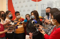 «Процветающая Армения» обратится в КС по вопросу ограничения права на свободу собраний в условиях режима ЧП