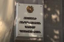 Генпрокуратура обжалует решение об освобождении Роберта Кочаряна в Кассационном суде