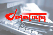 «Ժողովուրդ». Հայաստանում նոր թանկացումներ են սպասվում