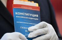 ՌԴ սահմանադրական փոփոխությունների վերաբերյալ քվեարկությանը մասնակցել է ավելի քան 10 մլն մարդ