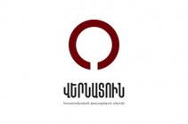 Քաղաքական զարգացումները թուլացրել են հայկական 2 պետությունների դիրքերը թե՛ բանակցային սեղանի շուրջ, թե՛ միջազգային հարթակներում․ «Վերնատուն»