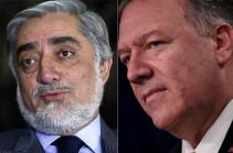 Պոմպեոն թալիբների առաջնորդներից մեկի հետ քննարկել է խաղաղության համաձայնագիրը