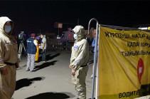 Ղազախստանում COVID-ից մահացածներին այսուհետ սովորական գերեզմանոցներում կհուղարկավորեն