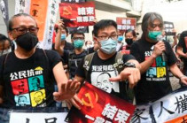 Hong Kong: First arrests as 'anti-protest' law kicks in on handover anniversary