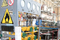 Армянская АЭС остановлена на 65 дней для планово-предупредительного ремонта
