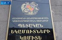 ԵԱՏՄ շրջանակում Հայաստանը մեկ տարով մաքսատուրքի արտոնություն է ստացել. ՊԵԿ