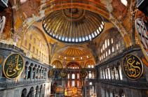 Помпео: США призывают Турцию сохранить собор Святой Софии в статусе музея
