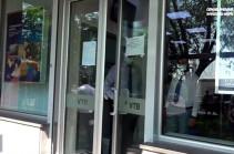 Կասեցվել է «ՎՏԲ Հայաստան բանկ»-ի մասնաճյուղի գործունեությունը