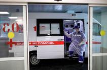 Ռուսաստանում մեկ օրում կորոնավիրուսի հետևանքով մահացել է 176 մարդ