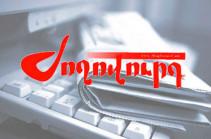 «Жоховурд»: КРОУ Армении оштрафует ЗАО «ЭСА» за нарушения