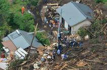В Японии из-за паводков и оползней пропали без вести восемь человек